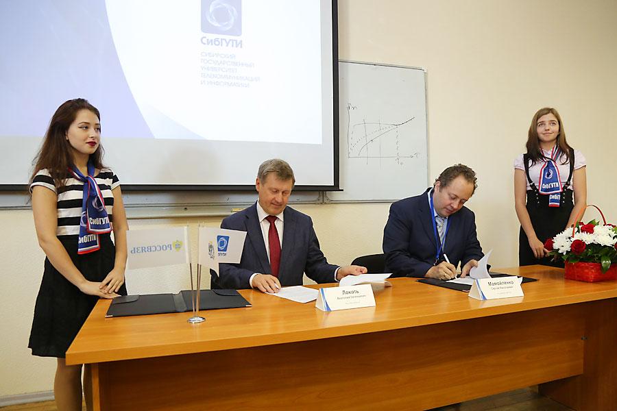 В СибГУТИ запущена кафедра smart-city