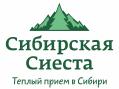 sibsiesta-logo