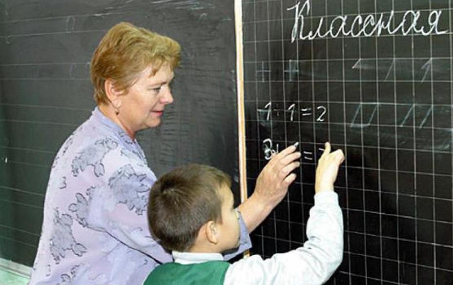 Ссентября оклад преподавателей вКузбассе возрастет на20%