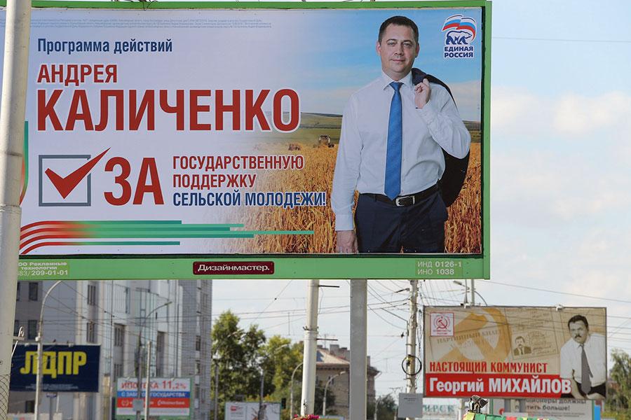 ЦИК обнародовал результаты поодномандатным округам вНовосибирской области