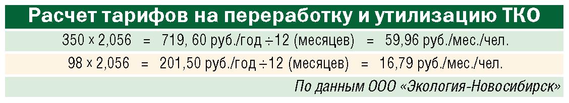 40-03_1