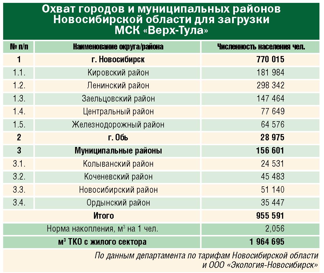 40-03_2