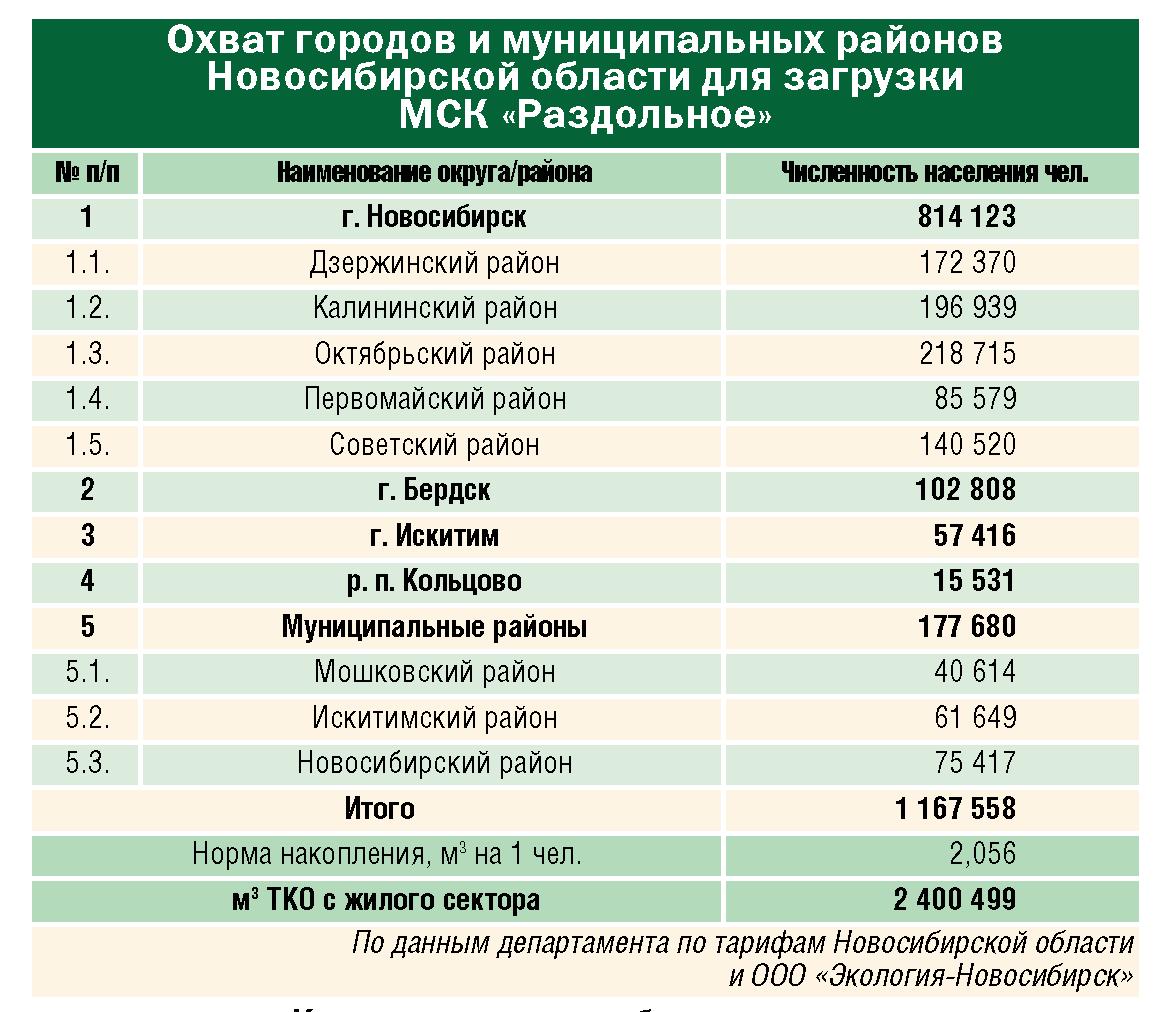 40-03_3
