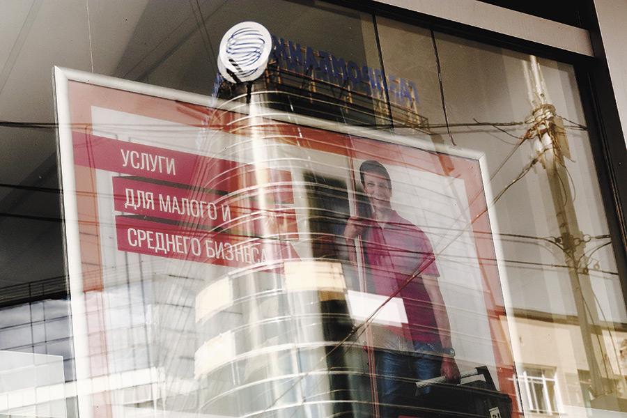 Бизнес кредиты для юридических лиц и ИП в Кемерово от ТОП10 банков России.