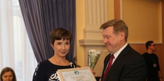 образование новосибирска