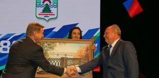 Железнодорожному району Новосибирска исполнилось 80 лет