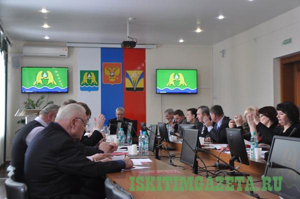 Фото iskitimgazeta.ru