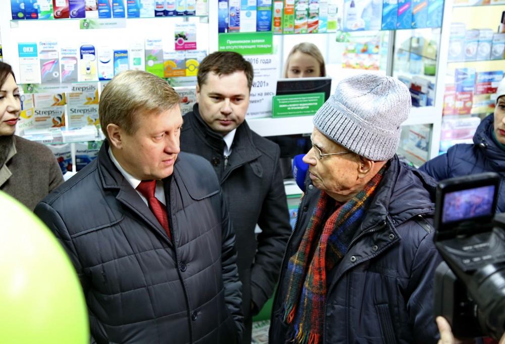 В Новосибирске открылась новая аптека социальных цен