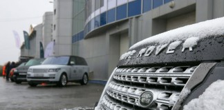 новый дилерский центр Jaguar и Land Rover