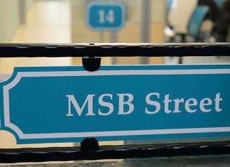 лучший проект в сфере МСБ