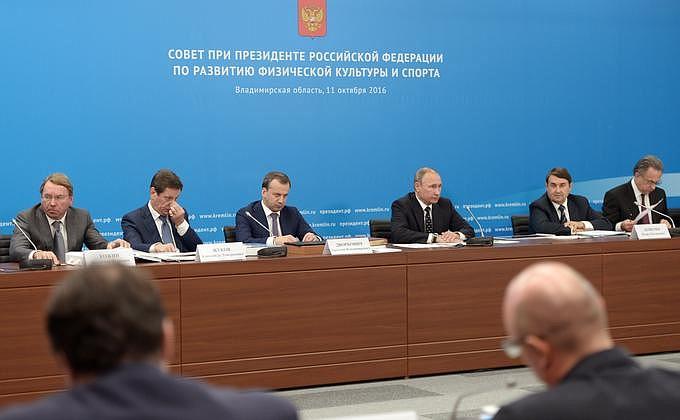 Фото http://kremlin.ru