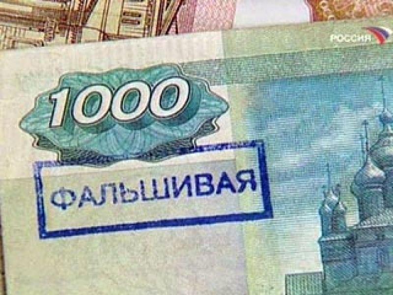 ВНовосибирске начинается суд над «интернациональной» бандой фальшивомонетчиков
