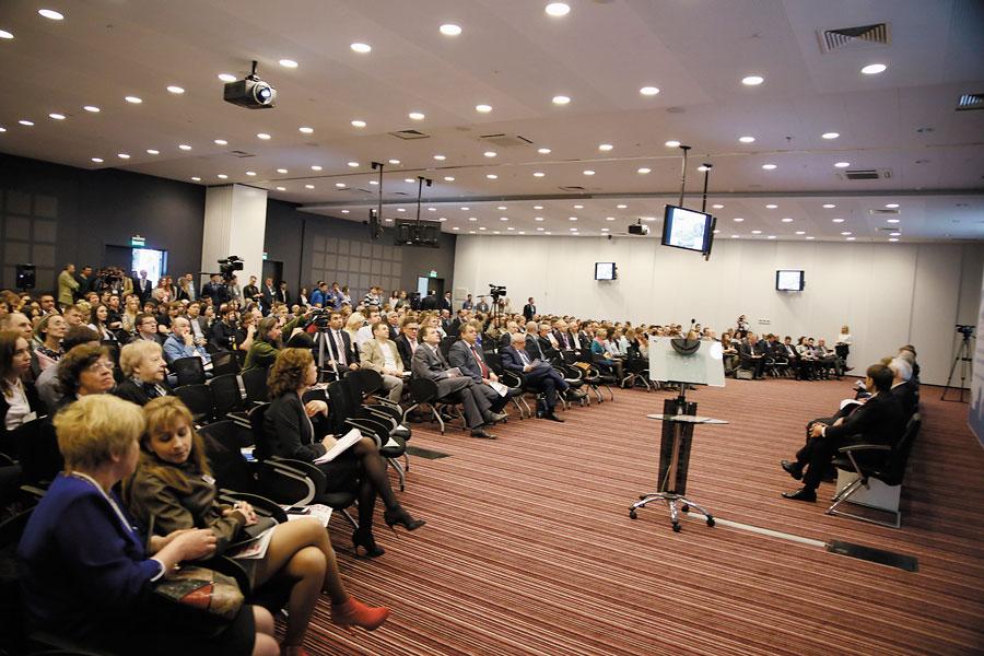 Форум «Инновационная энергетика»