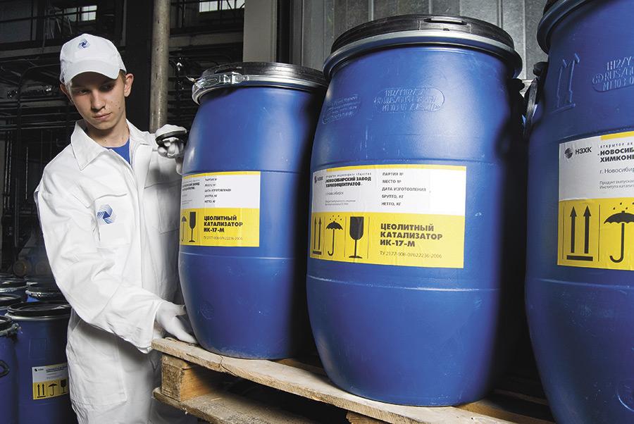 Цеолитные катализаторы производства НЗХК используются в нефтяной и газовой отраслях промышленности