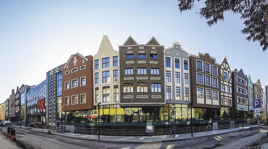 Торговый центр «Амстердам»