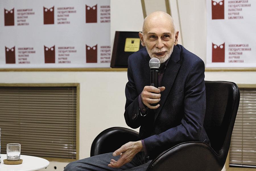 Юзефович Леонид