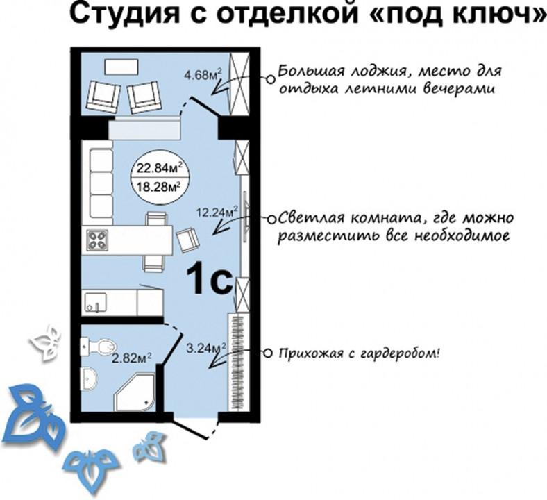 45_kpd-gazstroy_01