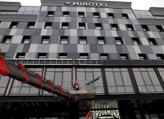 Гостиница «Миротель» в Новосибирске начнет принимать гостей с 1 декабря fac0e2308da