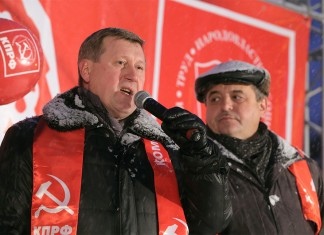 Товарищи-рыцари новосибирского обкома