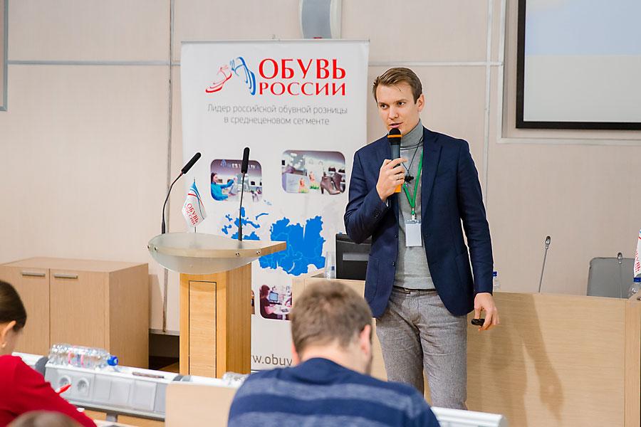 eMarketingSib-2016 - Эффективный интернет-маркетинг: как получить результат