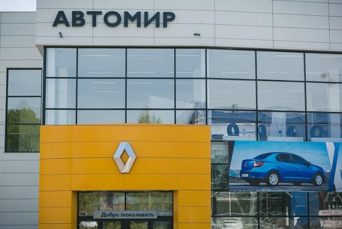 Миниатюра для: Hyundai назначил второго официального дилера в Новокузнецке