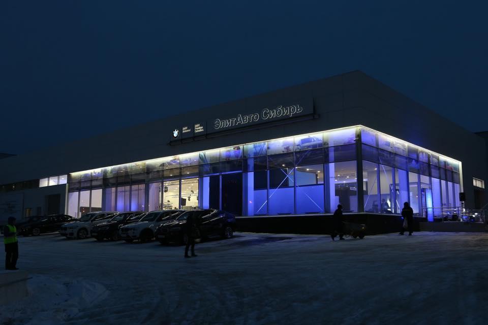 "Дилерский центр BMW ""Медведь-Холдинга"" в Новосибирске, фото Ильи Барышева"