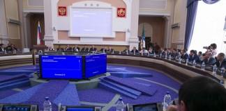 горсовет Новосибирска