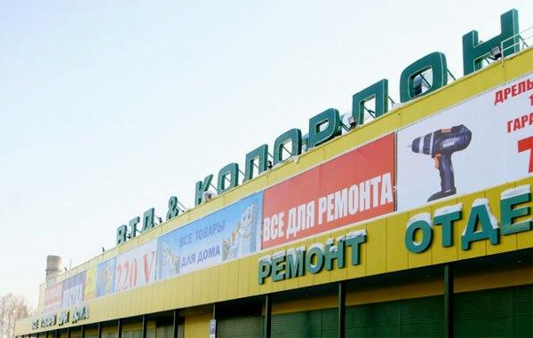 ВНовосибирске задержали телефонного террориста, назвавшего себя Шакалом
