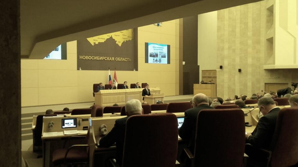 Проект бюджета Новосибирской области принят