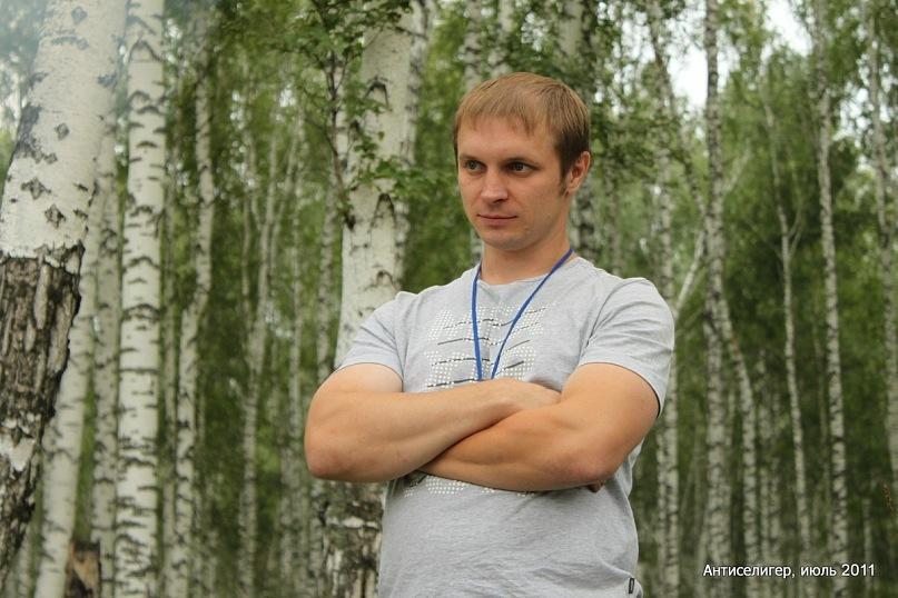 Фото из архива Савина в vk.com