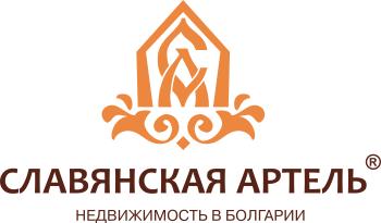 Славянская артель