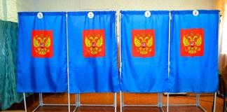 досрочные выборы местного совета