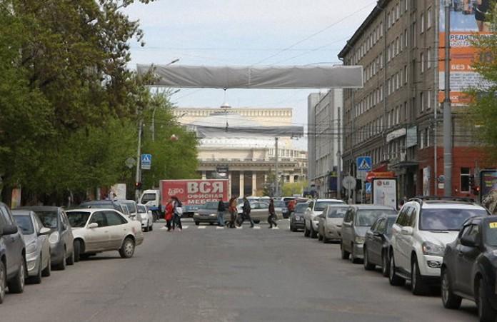 Миниатюра для: Мэрия Новосибирска проводит опрос о создании пешеходной зоны на ул. Ленина