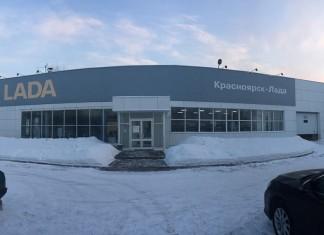 Лада-Красноярск, фото из официальной группы в Facebook