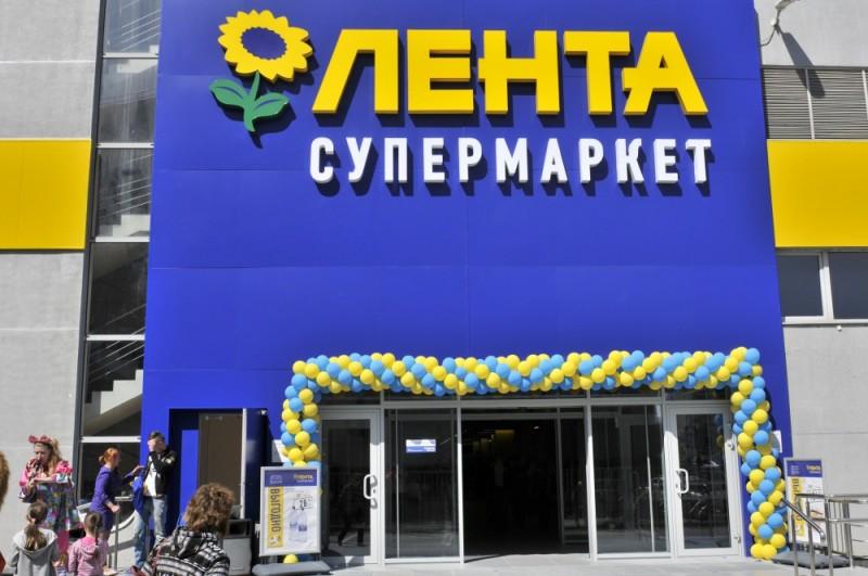 ВНовосибирске появится восемь новых супермаркетов от«Ленты»