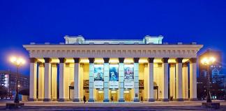 Театр года - 2016