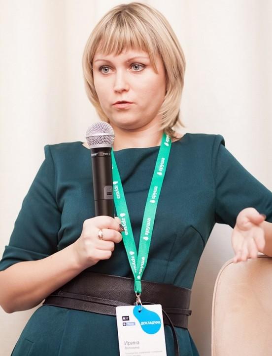 Ирина Волохина