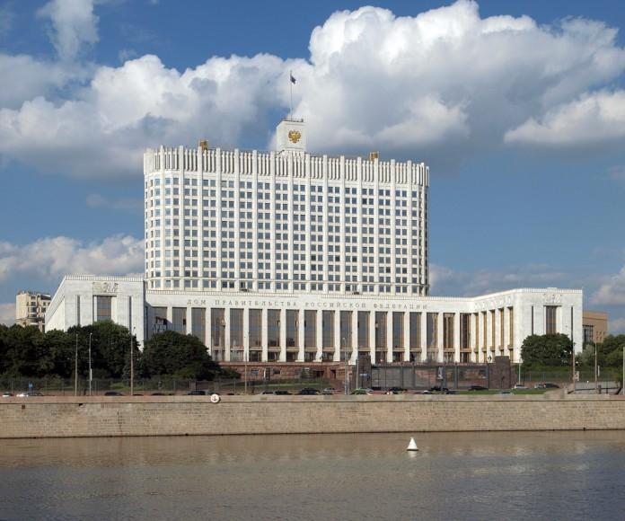 правительство РФ Фото https://ru.wikipedia.org