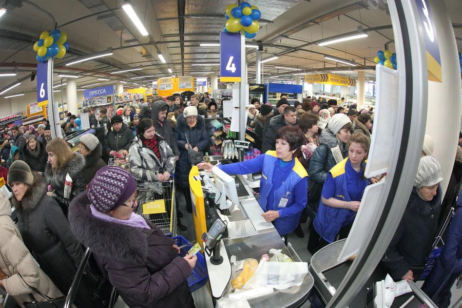 Открытие супермаркета «Лента»
