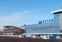 Иркутский аэропорт признан виновным в ограничении конкуренции
