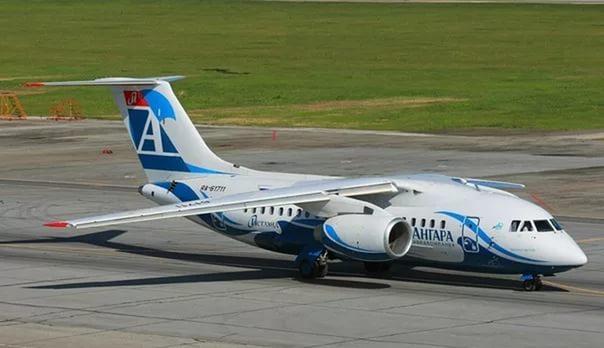 Миниатюра для: «Ангара» запустила рейсы в Таксимо и Нижнеангарск