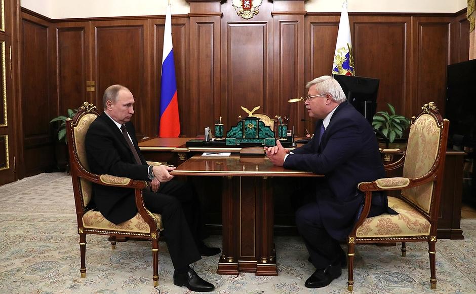 Владимир Путин и Сергей Жвачкин