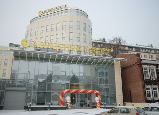 Открытие госпиталя «Авиценна» группы компаний «Мать и дитя» в Новосибирске