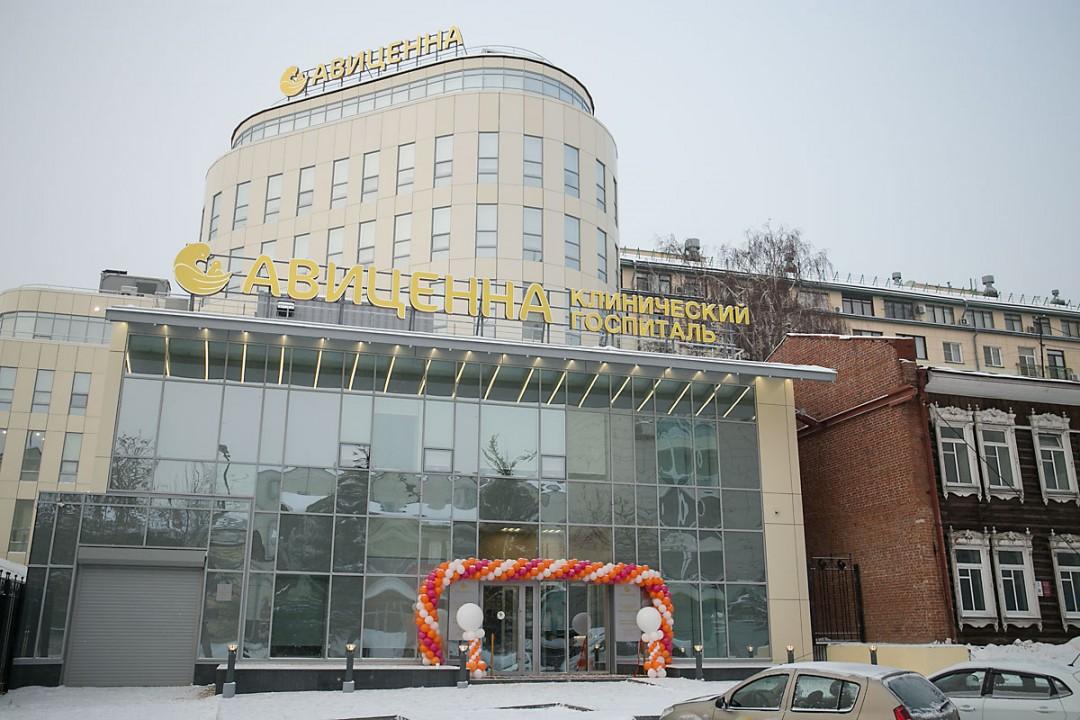 Открытие фирм в новосибирске бизнес идеи для маленького городка