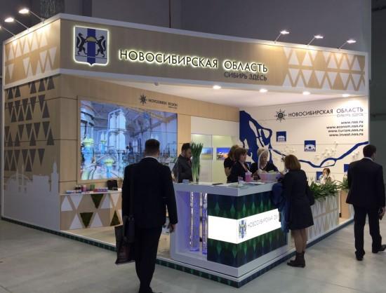 Миниатюра для: OCSiAl представляет Новосибирскую область на Российском инвестиционном форуме «Сочи-2017»