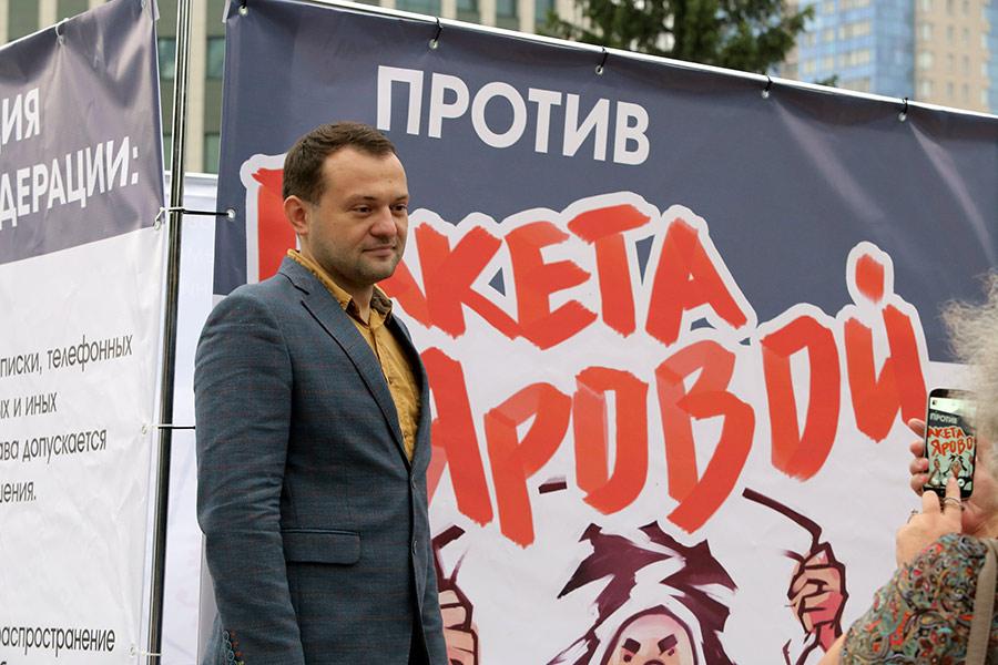Сергей Бойко возглавил штаб Навального в Новосибирске