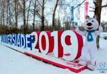 Виктор Толоконский провел совещание по подготовке и проведению Универсиады-2019