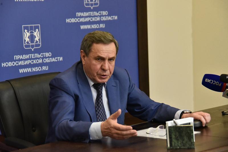 Итоги работы делегации Новосибирской области на площадках Российского инвестиционного форума «Сочи-2017»