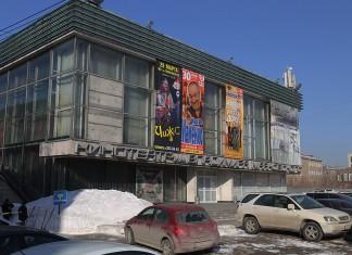 ККК им. Маяковского в Новосибирске не будет снесен, однако в отношении перспектив его развития у экспертов и участников рынка нет единого мнения