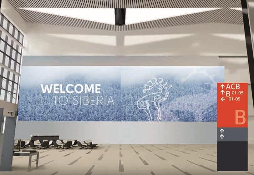 Фото: пресс-служба аэропорта Емельяново